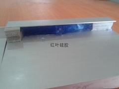 仿道康宁DC527液槽果冻胶