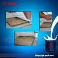 文化石模具硅胶,水泥制品模具硅胶