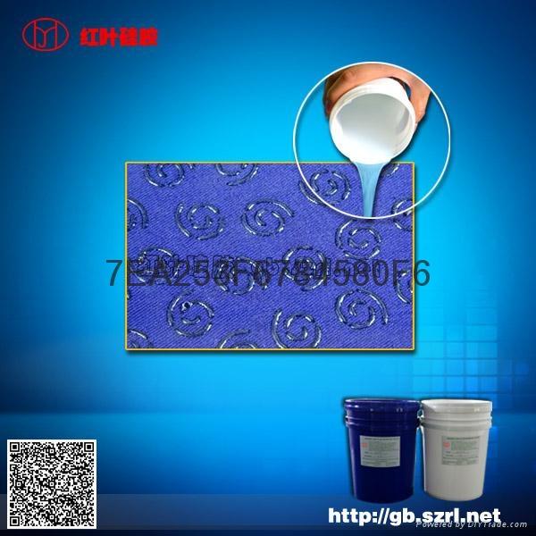 liquid Coated silicon rubber 1
