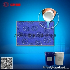 liquid Coated silicon rubber
