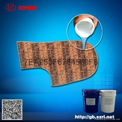 Addition cure liquid silicon rubber-Leather embossed silicone