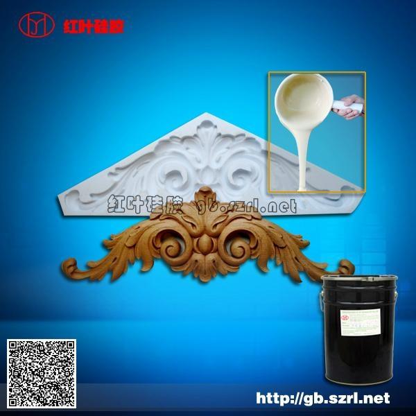 poli树脂工艺品模具硅胶 5