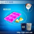 医疗级别的加成型硅胶透明胶