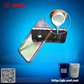 注射模具硅胶厂家直销  价格 图片