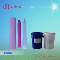 molding silicon  rubber