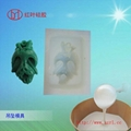建筑结构胶、文化石模具制造专用硅橡胶(模具硅胶)