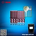 花纹精细的产品应采用什么样的硅胶制作