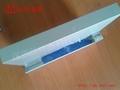 液槽密封式送风口液槽胶