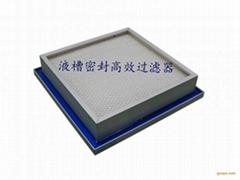 液槽式高效空气过滤器果冻胶 无隔板式液槽空气过滤器密封胶