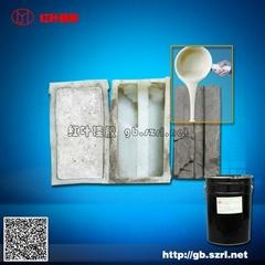 水泥硅膠,雕塑硅膠,樹脂工藝品模具硅膠