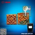 molding silicon  rubber