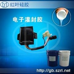 LED Electronic potting silicone