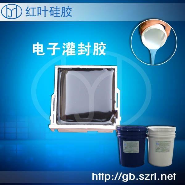 电器模块灌封,LED显示屏用密封胶,电子灌封胶 2