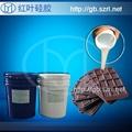 蓝星环保高品质模具硅胶 模具硅