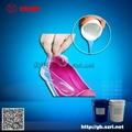 鞋垫鞋模专用硅胶市场,鞋垫鞋模专用硅胶