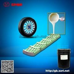 輪胎模具硅膠RTV-2 輪胎模具硅膠