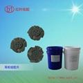 硅胶耐温多少度 加成型模具硅胶硅胶耐温多少度