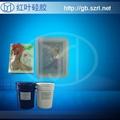 叶轮专用模具硅胶/加成型室温硫化硅橡胶