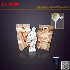 塑像艺术品复制专用硅胶