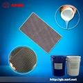 涂布硅胶,玻纤布专用硅胶、硅橡