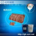 保健医疗功效好的硅胶成型容易的硅胶
