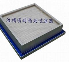 空氣淨化器密封用果凍膠