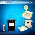 模具硅胶液态白色硅胶矽利康模具硅胶