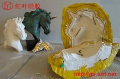 雕塑硅胶 仿真山水动植物雕塑用硅胶