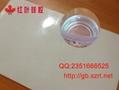 硅橡胶玻纤高温涂层布专用硅胶