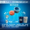 双组份加成型透明硅胶 AB高透明灌封硅胶 1