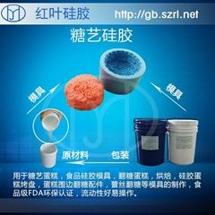 雙組份加成型透明硅膠 AB高透明灌封硅膠
