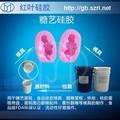 双组份加成型透明硅胶 AB高透明灌封硅胶 2