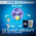 双组份加成型透明硅胶 AB高透明灌封硅胶 3