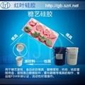 双组份加成型透明硅胶 AB高透明灌封硅胶