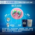 糖果果冻模具硅胶 糖果果冻加成型模具硅胶