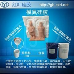 大型珠寶環保硅膠材料透明模具硅膠,首飾品透明模具硅膠
