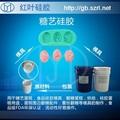深圳食品级模具硅胶生产厂家