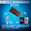 食品级糖艺模具硅胶