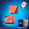 商标硅胶皮 革压花硅胶 人造皮