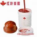 移印胶浆/移印硅橡胶/移印矽胶