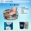 高透明加成型液体硅胶