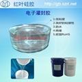 加成型有机硅凝胶