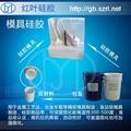 加成型硅胶 加成型硅胶报价 加成型硅胶批发