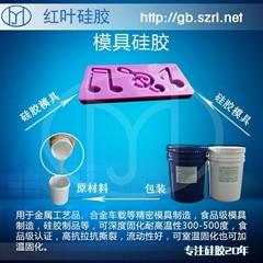 加成型硅膠 加成型有機硅膠