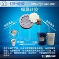 高流动性加成型高温硅胶