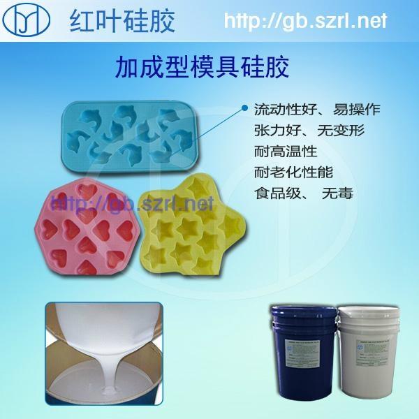 糖果模具硅胶 食品级硅胶