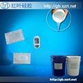 高溫透明模具硅膠