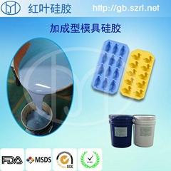 食品級液體硅膠