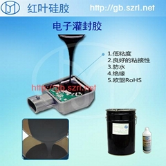 鐵路器材灌封膠,電線電纜密封膠,電子灌封硅膠
