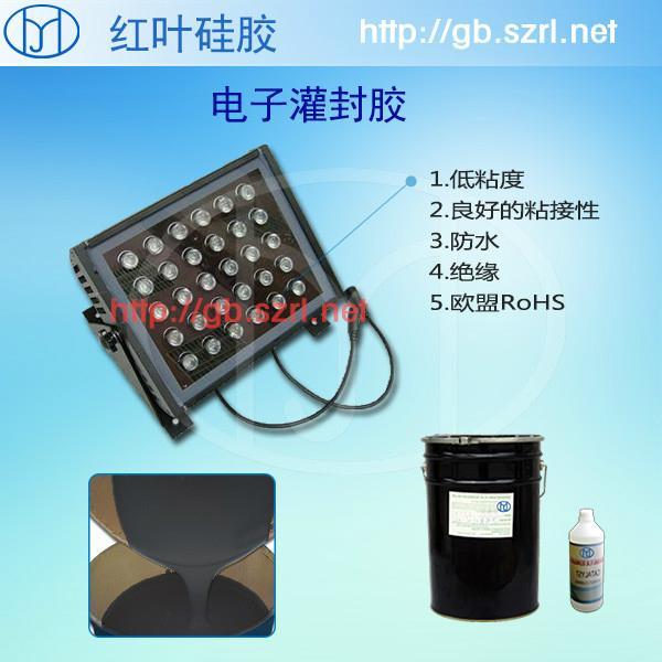 铁路器材灌封胶,电线电缆密封胶,电子灌封硅胶 2